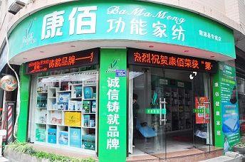 宁德福宁新城店