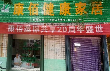 潍坊海龙路店