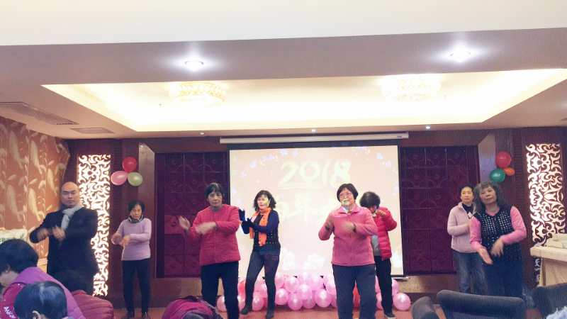 康佰广州市场芳村专卖店举办迎新春茶话会