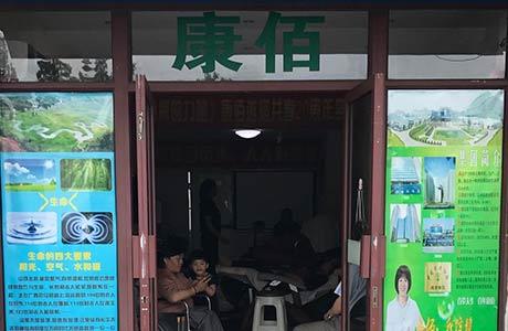 松江泗泾店