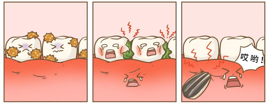 好好的牙龈,怎么就出血了呢?
