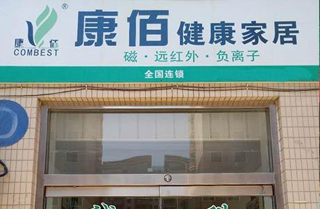 潍坊阳光外滩店