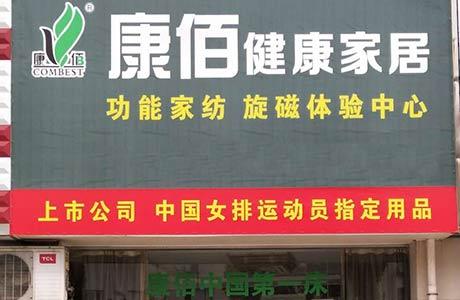 宜興周鐵店