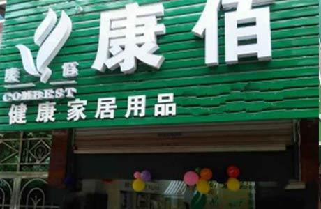 台州楚门店