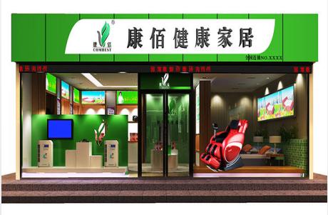石家庄裕华区店