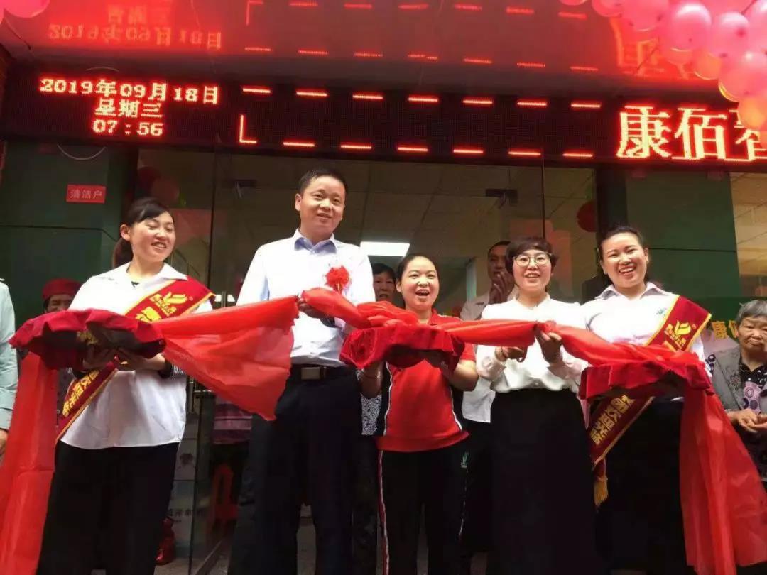 庆祝重庆开州丰乐镇、万州观音岩康佰专卖店开业庆典圆满成功