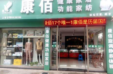 高邮市蝶园店
