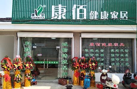 张家港塘桥店
