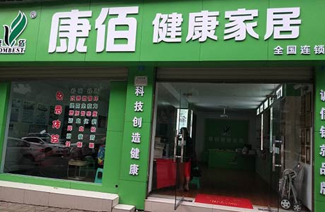 桂溪职中雅苑店