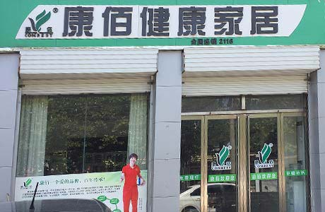 临沂金龙店