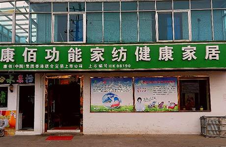 张家港西门店