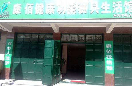 大理祥云禾甸店
