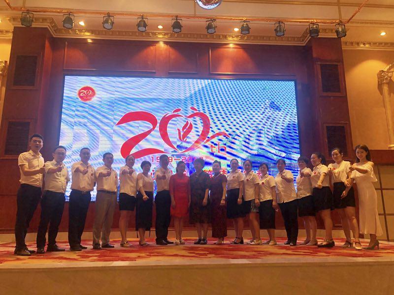庆祝康佰品牌创立二十周年暨重庆万州品牌推广会圆满成功
