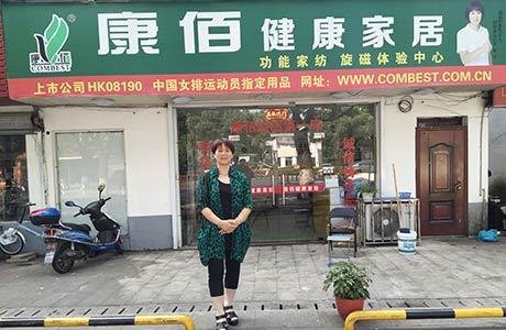 宜興人民路店
