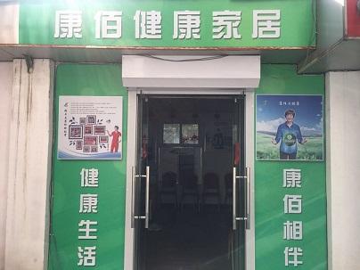 北京燕山店