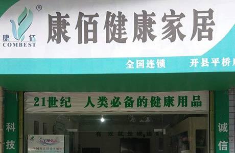 开州平桥店