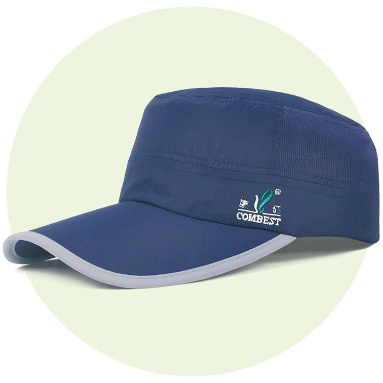 磁性养生帽
