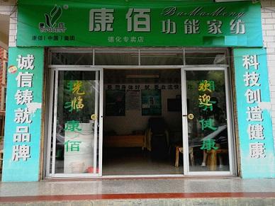 泉州瓷城花园店