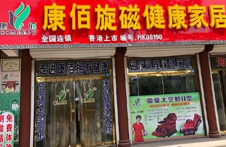 潍坊景芝店