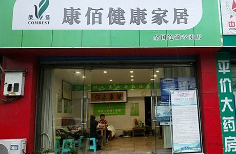 万州李河店