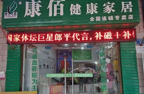 重庆新田店