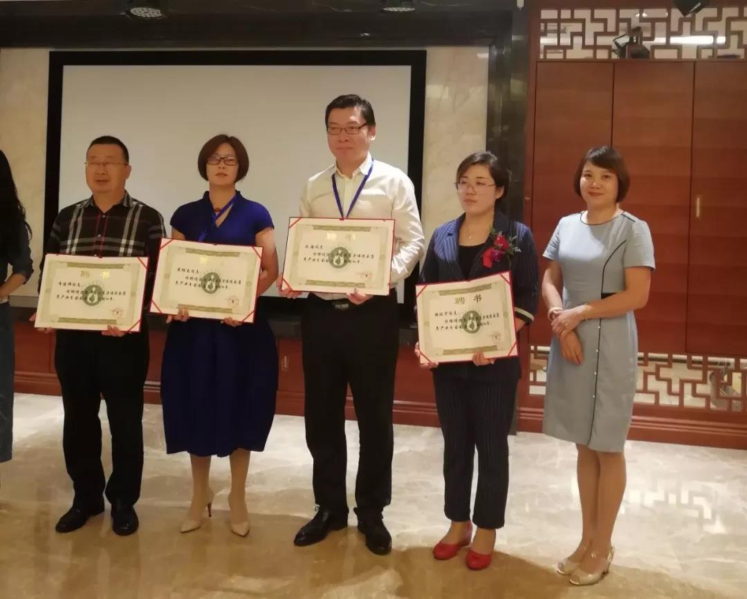 康养产业分会在京成立,康佰独具匠心,以副会长单位受邀出席