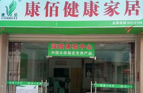 东莞中堂店