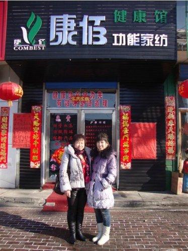 黑龙江嫩江专卖店