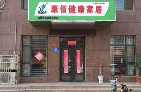 诸城紫藤花园店