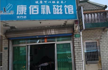 上海朱行老街店
