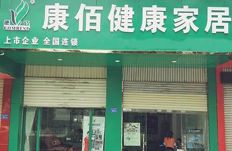 曲靖官坡寺店
