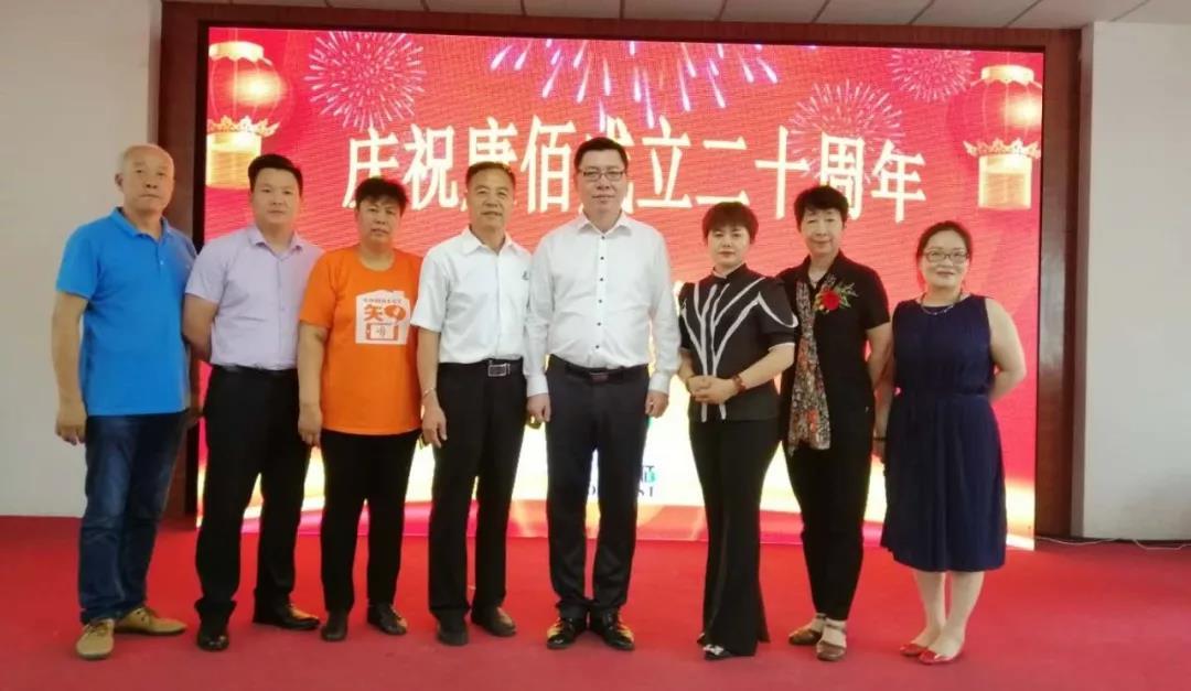 慶祝康佰品牌創立二十周年走進淄博大型主題活動圓滿成功