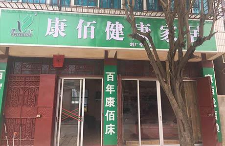 大理祥云刘厂店