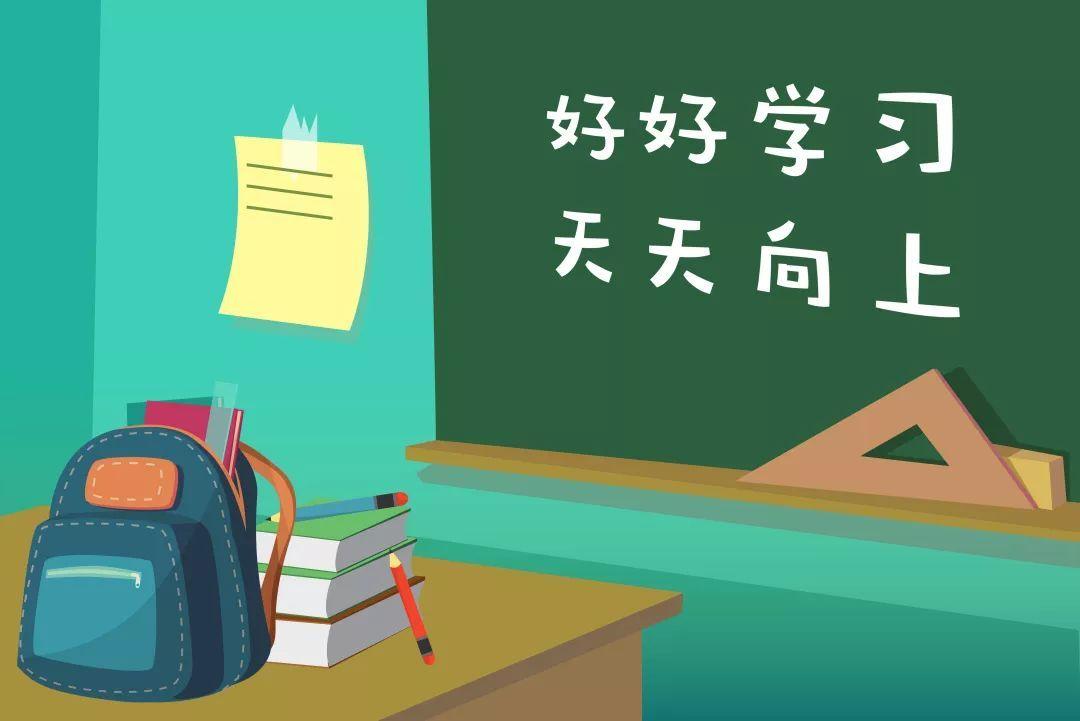 """开学""""佰""""宝箱,温馨伴入学"""