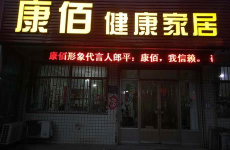 安丘小城埠店