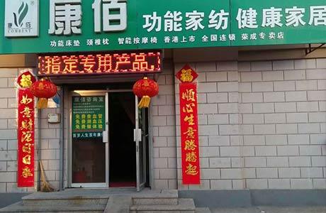 威海荣成国泰店