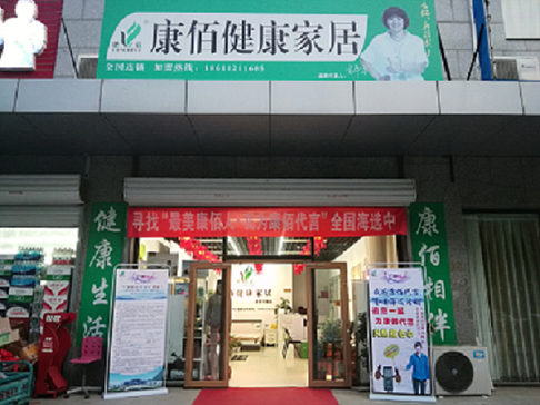 北京温都水城店