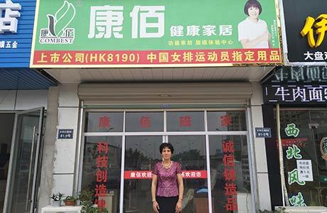 宜兴东郊店
