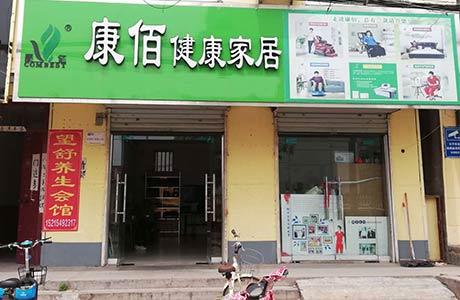 临沭广播局店