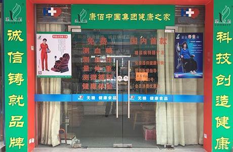 深圳梅林店