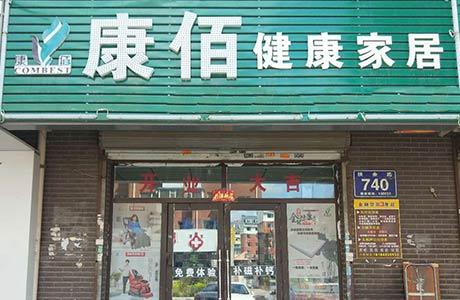 长春美景天城店