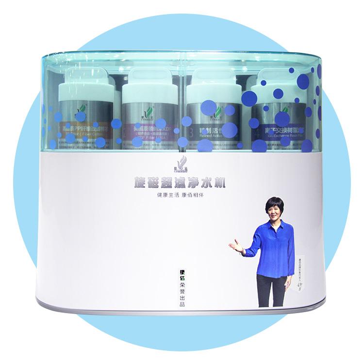 旋磁超滤净水机