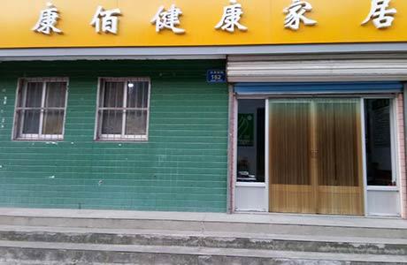 淄博师苑店
