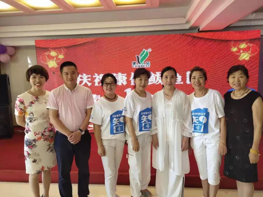 庆祝辽宁鲅鱼圈康佰专卖店一周年庆典圆满成功