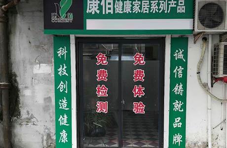 诸暨南门市场店