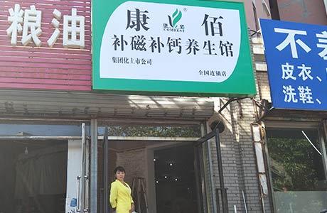 沈阳方文路店