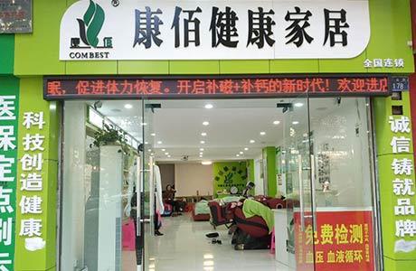 重庆五桥店