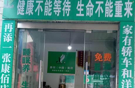 宜昌夷陵三中店