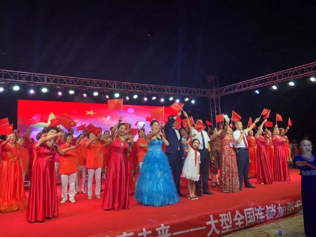 庆祝康佰品牌创立20周年·《今日蓬莱》报社·康佰之夜·夏凉晚会圆满成功