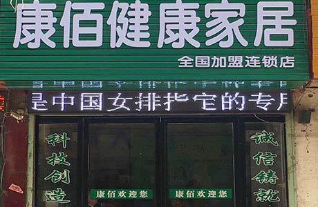 漯河八一路店